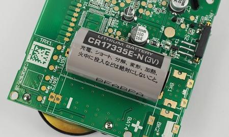 Fest verbaute Batterie im Bosch Ferion 4000 O