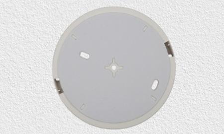 Montagesockel des Bosch Ferion 5000 OW mit Aussparungen