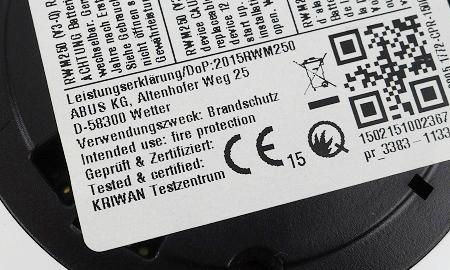 Abus RWM250 Zertifizierung - Kriwan und Q