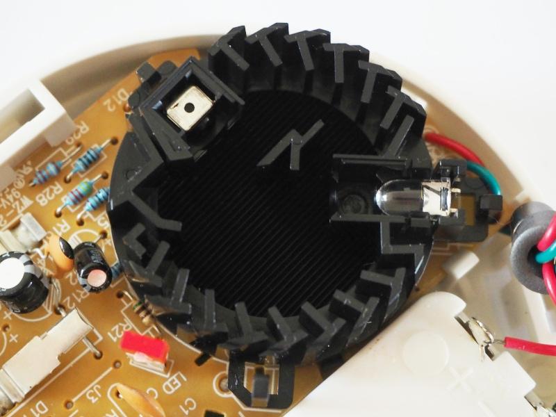 Rauchkammer mit Leuchtdiode eines optischen Rauchmelders