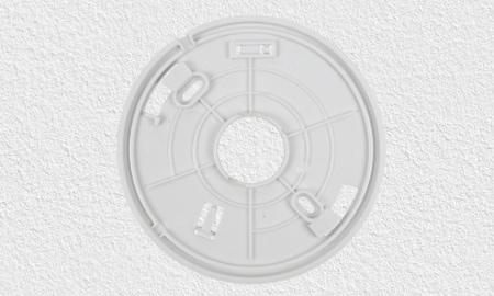 Smartwares RM218 - Montage und Aktivierung